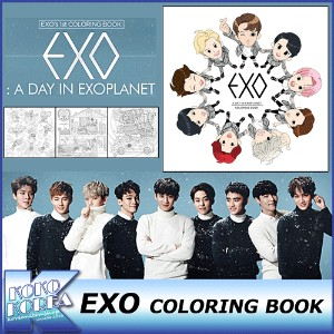 EXO/:A DAY IN EXOPLANET/COLORING BOOK/塗り絵/エクソ/SM