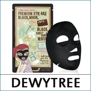 [DEWYTREE] ? Premium Syn-Ake Black Mask (10pcs in 1pack)