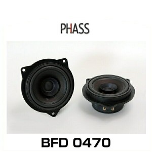 PHASS ファス BFD0470 4インチ(10cm)フルレンジスピーカー for BMW