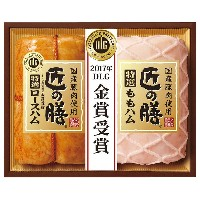 15%OFF お中元 プリマハム 国産 匠の膳ハム詰合せ ハム・精肉 プリマハム(お中元)