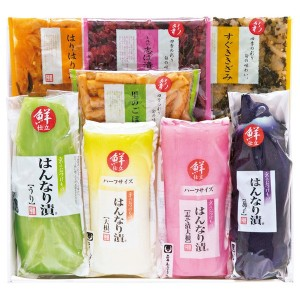 15%OFF お中元 京都 土井志ば漬本舗 京のはんなり漬 漬物 土井志ば漬本舗(お中元)