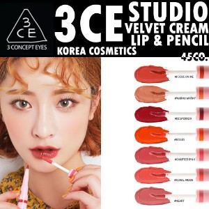 [3CE/Stylenanda/3CONCEPT EYES/韓国コスメ]3CE STUDIO VELVET CREAM LIP PENCIL 7COLOR