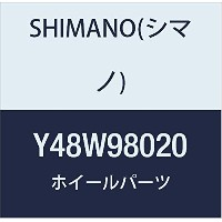 SHIMANO(シマノ) WH-RX830 スポーク 286mm Y48W98020