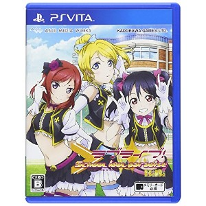 ラブライブ! School idol paradise Vol.2 BiBi (通常版) - PS Vita