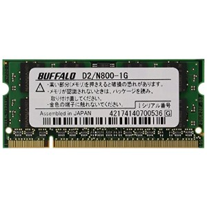 BUFFALO PC2-6400 800MHz 200Pin DDR2 S.ODIMM 1GB D2/N800-1G