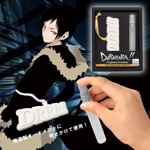 デュラララ!! Fragrance Ornament Ver.IZAYA 9mL 日本製