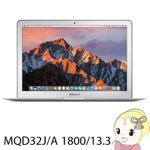 Apple 13.3インチノートパソコン MacBook Air MQD32J/A 1800/13.3 128GB【smtb-k】【ky】【KK9N0D18P】