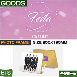 PHOTO FRAME / 2017 BTS HOME PART MD GOODS / 日本国内発送/当日発送