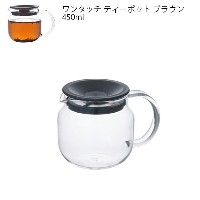 ONE TOUCH TEAPOT ワンタッチ ティーポット 450ml ブラウン【ティーポット tea 紅茶 キントー KINTO】