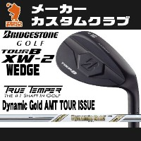 ブリヂストン TOUR B XW-2 ウェッジ ブラックBRIDGESTONE TOUR B XW-2 WEDGE BLACKDynamic Gold AMT TOUR ISSUE...