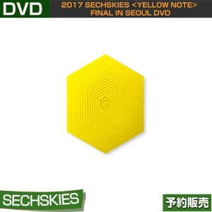 2017 SECHSKIES [YELLOW NOTE] FINAL IN SEOUL DVD / リージョンコード:ALL/韓国音楽チャート反映/日本国内発送/1次予約/送料無料