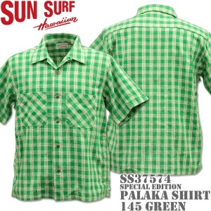 SUN SURF(サンサーフ)アロハシャツ HAWAIIAN SHIRT『WATUMULL'S SPECIAL EDITION / PALAKA SHIRT』SS37588-145 Green