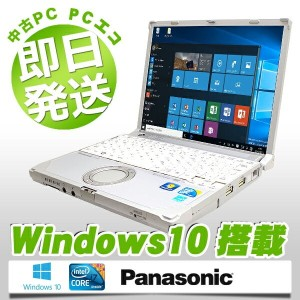 Panasonic ノートパソコン 中古パソコン Let'snote CF-R9KW Core i7 4GBメモリ 10.4インチ Windows10 MicrosoftOffice2010...