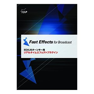 Fast Effects for Broadcast