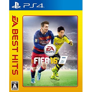 EA BEST HITS FIFA 16 - PS4