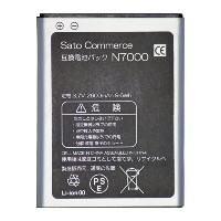 Sato Commerce GALAXY Note SC06 EB615268VU 互換バッテリー ( SC-05D / i9220 / i717 / GT-N7000 ) 3.7V 2600mAh
