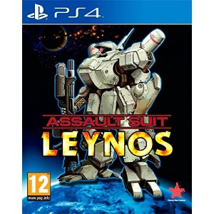 Assault Suit Leynos (PS4) (輸入版)