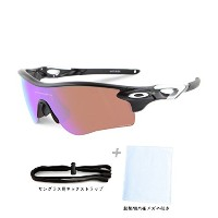 OO9206 25 サイズ OAKLEY (オークリー) サングラス RADARLOCK PATH ASIA FIT Infrared Positive Red Iridium OO9206-25...