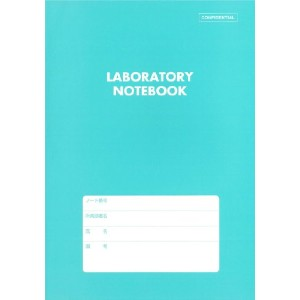 LABORATORY NOTEBOOK(100頁版) <アクアグリーン色> A4 5mm方眼、通し番号付