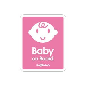 Seal&Sticker's シンプルデザインのBaby on Board 粘着ステッカー 2a serise sts-bon-2a-st-pik (ピンク)