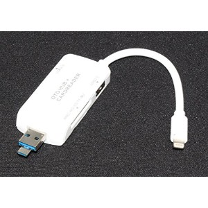 【HAIKAU】 Apple/Android/PC機器対応 カードリーダー Lightning/MicroUSB/USB端子接続可能 iPad/iPhone/Xperia/Galaxyのスマートフォン...