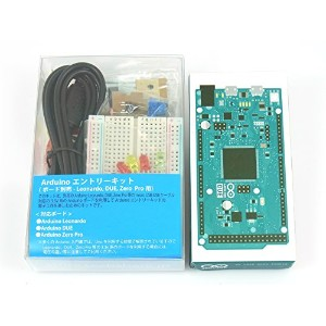 Arduino エントリーキット(DUE版)