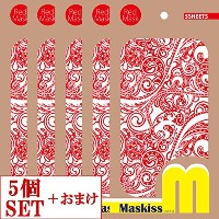 Maskiss(マスキス) 衛生マスク『Red Mask/レッドマスク』(ペイズリー)『5枚入り×5個セット(計25枚)』