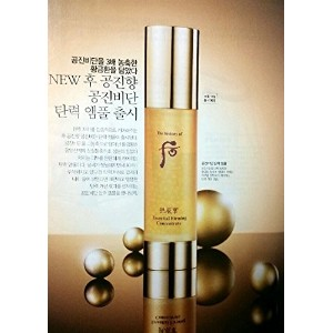 The history of whoo Gongjinhyang Essential firming concentrate 40ml Anti-aging K-beauty[並行輸入品]