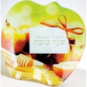Glass Rosh Hashanah Apple Dish by Jacob Rosenthal Collection