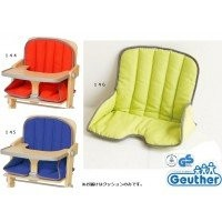 Geuther(ゴイター) Cushin for Tamino G994745 146 1003408