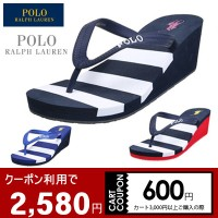 POLO GATSBY WEDGE 3styles