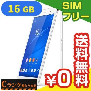 SIMフリー Sony Xperia Z3 Tablet Compact SGP641 LTE [White 16GB 海外版 SIMフリー][中古Cランク]【当社1ヶ月間保証】 タブレット 中古...
