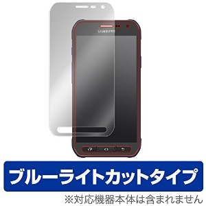 OverLay Eye Protector for Galaxy S6 active 目にやさしい ブルーライト カット 液晶 保護 フィルム シート OEGALAXYS6ACTIVE/12