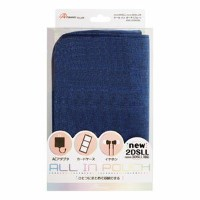 【New2DS LL/New3DS LL】ALL in POUCH(ブルー) 【税込】 アンサー [ANS-2D005BL]【返品種別B】【RCP】