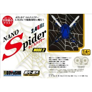 MODE2 blue nano spider (2.4GHz Multi-Copter) by doyusha [並行輸入品]