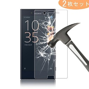 EANE DIRECT Xperia X Compact ガラスフィルム Xperia X Compact フィルム 高透過率 耐衝撃 Xperia X Compact 強化ガラスフィルム ソニー...