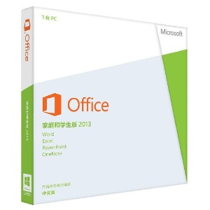 [中国版・日本語変更可能]Office 2013 Home and Student (1USER/1PC)(Word/Excel/PowerPoint/OneNote)【並行輸入品】