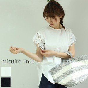 mizuiro ind (ミズイロインド)mizuiro-ind.lace crew neck coccoon P/O 2colormade in japan2-236788-e