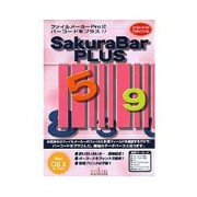 ローラン SakuraBar PLUS for MacOS X