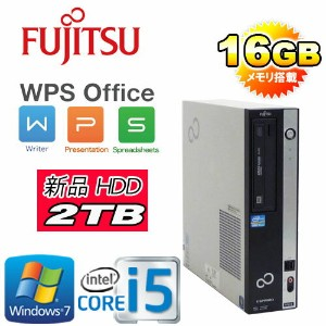 中古パソコン Core i5 2400 3.1Ghz Windows7 64Bit メモリ16GB HDD(新品)2TB 富士通 FMV-D751 DVDマルチ Office_WPS2017 /R...