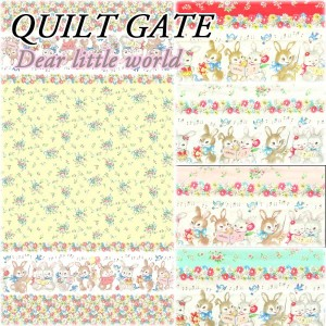 《生地》【Dear little world 】Little Bunny QUILT GATE LW1970