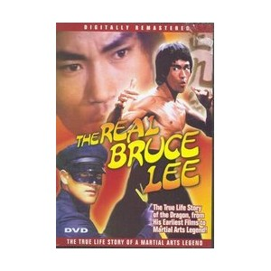 The Real Bruce Lee [Slim Case]