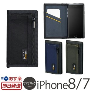 iPhone7ケース 手帳型 メンズ / iPhone6s 財布 / iPhone6 カバー BZGLAM CORDURA Fablic Diary Cover for iPhone7 ケース...