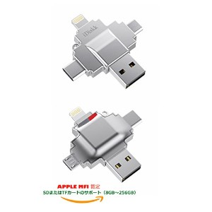 Apple認定iPhone iPad sdカードリーダーLightning USB Type-C Micro USB Android Mac対応外部記憶装置 8 to 256GB 外部 ストレージ...