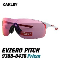 OO9388 0438 OAKLEY (オークリー) サングラス EVZERO PITCH PRIZM ROAD ASIA FIT Polished White Prizm Road OO9388...