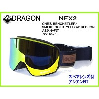 2017 DRAGON NFX2 CHRIS BENCHETLER/SMOKE GOLD+YELLOW RED ION ASIAN-FITドラゴンゴーグル 722-6576スペアレンズ付 ...