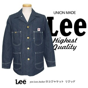 Lee RIDERS THE ARCHIVES VINTAGE MODEL COVERALL 30s LOCO JACKET ロコジャケット リジッドデニム 02432-89