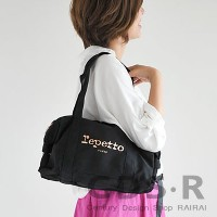 repetto GLIDE DUFFLE BAG ダッフルバッグ(B0232T/03232/99)レペット _n