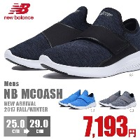 【国内正規品】New Balance NB FUEL CORE COASTH M ニューバランス メンズ スニーカー【54000円以上送料無料】靴/シューズ/新色/最新作/人気/ランニング...