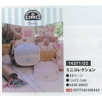 【DMC-BOOK・図案集】Mini Collection 14371-11◆◆ 【C3-10】